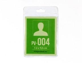 [PV-004] Portagafete vinil 7.3 x 9
